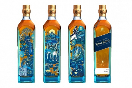 Johnnie walker year of the dog